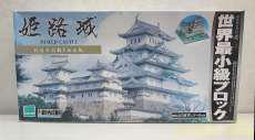 姫路城|KAWADA