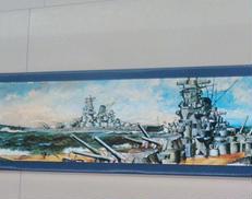 戦艦大和|ニチモ