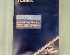JR24系25形寝台客車(北斗星・JR東日本仕様Ⅱ)セット|TOMIX