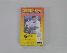プロ野球カードゲーム タカラ