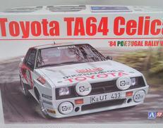 トヨタ TA64 セリカ|アオシマ