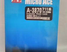 711系100・200番台旧塗装6両セット|マイクロエース