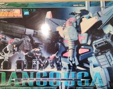 超合金魂 GX-13 バンダイ