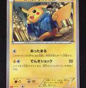 あったかピカチュウ 096/XY-P|ポケモン