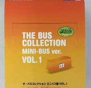 ザ・バスコレクション ミニバス編VOL.1 TOMYTEC