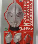ウルトラマンAタイプ 1/2スケールマスク|MEDICOM TOY