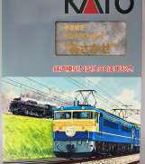 あさかぜ(6両セット) 鉄道模型N誕生30周年記念製品|KATO