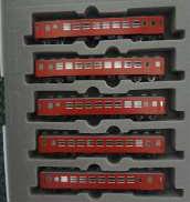 50系客車 5両基本セット|KATO
