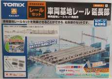 車両基地レールセット(延長部)|TOMIX
