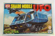 シャドーモービル UFO IMAI