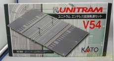 ユニトラムエンドレス拡張セット V54|KATO