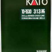 313系8000番台(中央本線) 3両セット|KATO