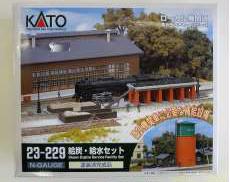 給炭・給水セット KATO
