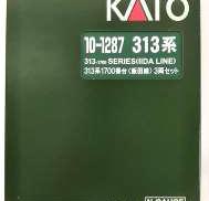 313系1700番台(飯田線) 3両セット|KATO