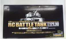バトルタンク TYPE90 東京マルイ