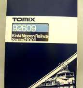 近鉄2100系アーバンライナー|TOMIX