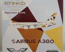 A380 エティハド航空 新塗装 A6-APA EAGLE
