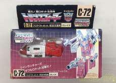 プロテクトボット|TAKARA