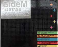 アイドルマスター SideM 公式コンサートライト6色セット BANDAINAMCO