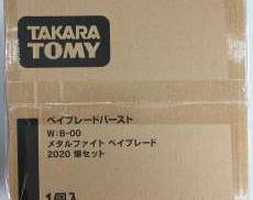 メタルファイト ベイブレード 2020 爆セット TAKARA TOMY