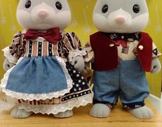 シルバニア ハッピーわたウサギ エポック社