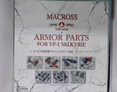 VF-1 対応 アーマーパーツ YAMATO