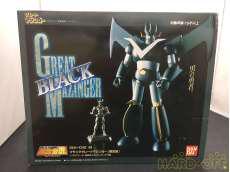 超合金魂 ブラックグレートマジンガー GX-02B|バンダイ