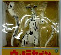 大怪獣シリーズ ウルトラセブン編|X PLUS