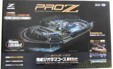PZ3-001 完成ジオラマコース基本セット 東京マルイ
