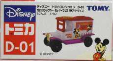 T型クラシックカー・ミッキーマウス ラブバージョン(|TAKARA TOMY