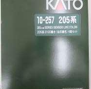 205系3100番台(千石線色)4両|KATO