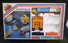 トミカ・ダイヤペット TOMY