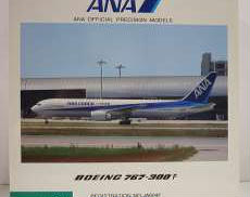 1/200航空模型|ANA