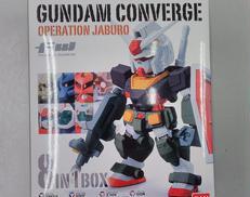 ガンダムコンバージ 8IN1BOX BANDAI