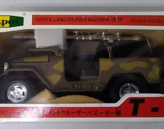 ダイヤペット T-2 ヨネザワトイス