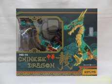 MB-14 チャイニーズドラゴン 青龍|マイルストン