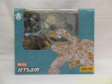 BB-24 ジェットサム|マイルストン