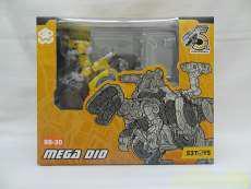 BB-30 メガディオ|マイルストン