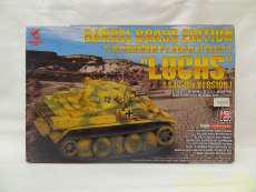 1/35 ドイツII号戦車L型 ルクス増加装甲型 ASUKA