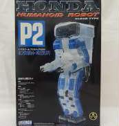 ホンダロボット P2(クリア)|WAVE