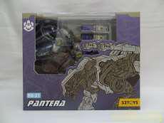 BB-21 パンテラ|マイルストン