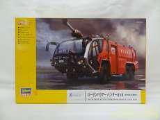 1/72 ローゼンバウアー パンサー 6×6|HASEGAWA
