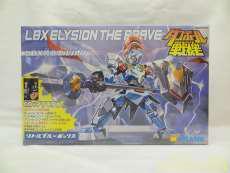 LBX 勇者エルシオン|avex trax