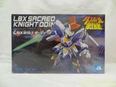LBX 聖騎士オーディーン|avex trax