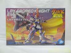 LBX 聖騎士エンペラー|avex trax