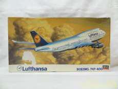 1/200 ルフトハンザ ドイツ航空|HASEGAWA