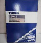 JR 0 7000系山陽新幹線(さよなら 0系ひかり)限定品 TOMIX