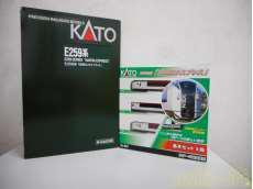 E259系「成田エクスプレス」基本3両+増結3両セット|KATO