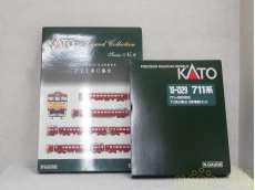 711系0番台基本+増結 KATO