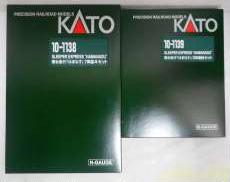 寝台急行はまなす 基本・増結セット KATO